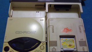 PC Engine CD-ROM2(つづき)