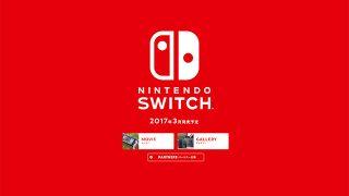Nintendo Switch(ニンテンドースイッチ)でこうなると良いなあ