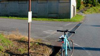 (続)田舎道は意外にラフ(福島県 平田村〜小野町)その3